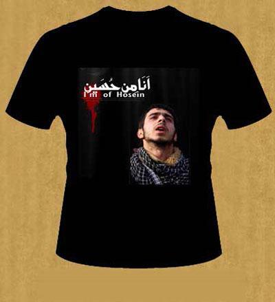 tishert-moharam-www.niceiran.ir-010